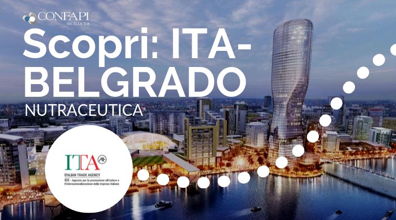 CONFAPI-ITA: Nutraceutica – Belgrado